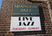 Shanghai Jazz Restaurant and Bar cool date ideas in New Jersey